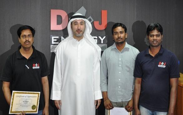 award-DNJ-2